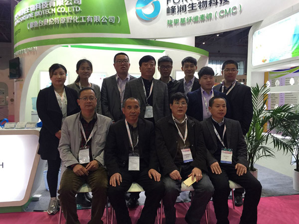 Successful-Exhibition-in-FIC-2016.jpg